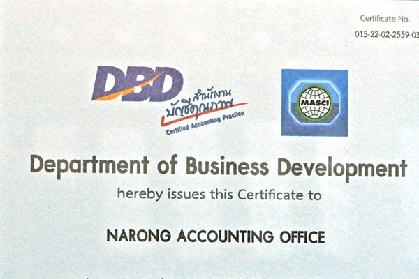 Certificate from Department of Business Development
